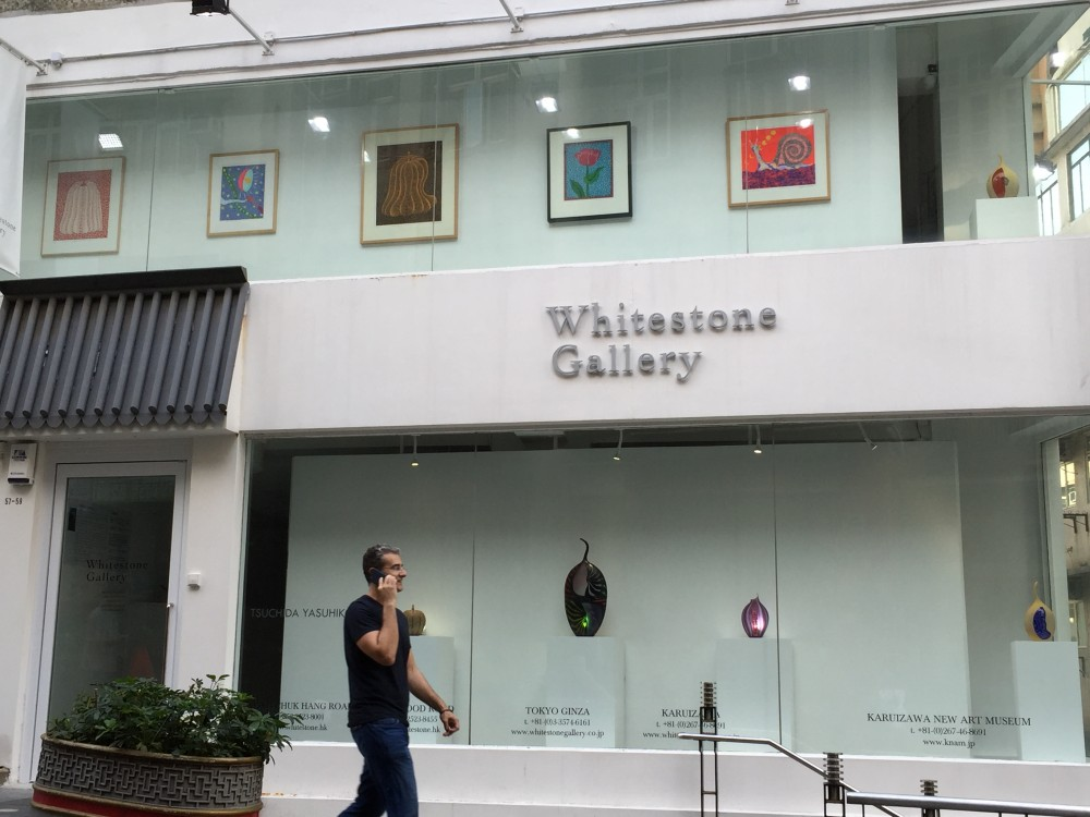whitesone-gallery1