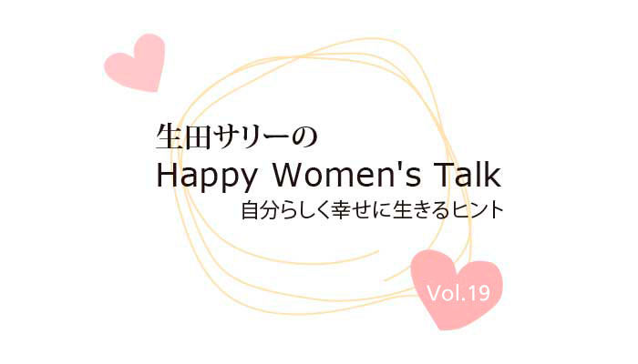 happy-vol19-700x400px