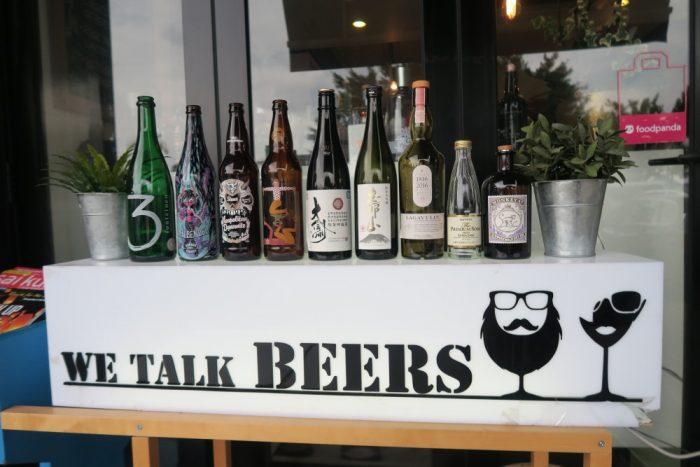 ビール 酒屋さん 西貢 サイクン
