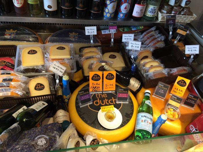 the dutch オランダ チーズ 西貢 サイクン