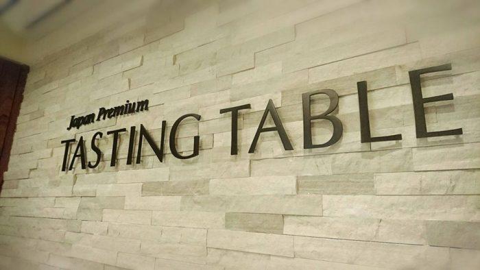 tasting table 冷凍食品 無添加