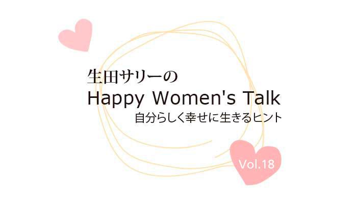 happy-vol18-700x400px