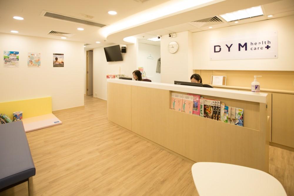 DYM 香港政府の補助金を使って、賢くお子様の予防接種を