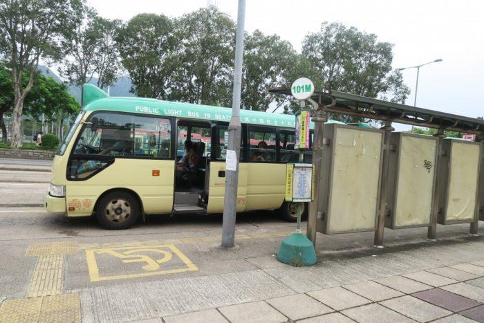 サイクン 西貢 M101 バス